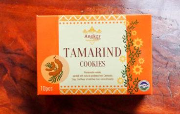 タマリンドクッキー