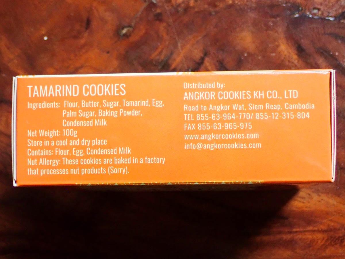 タマリンドクッキーの原材料など