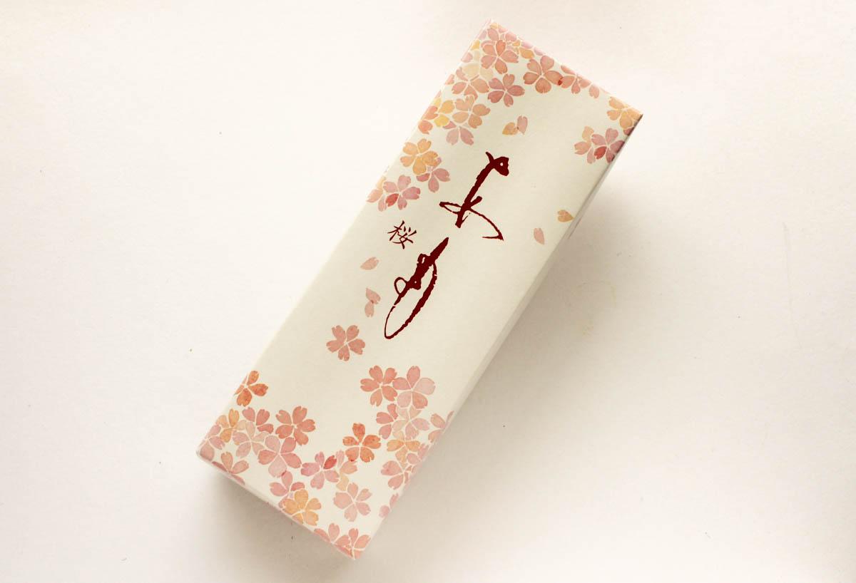 あも(桜)の箱