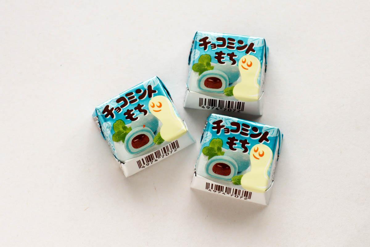 チロルチョコ「チョコミントもち」