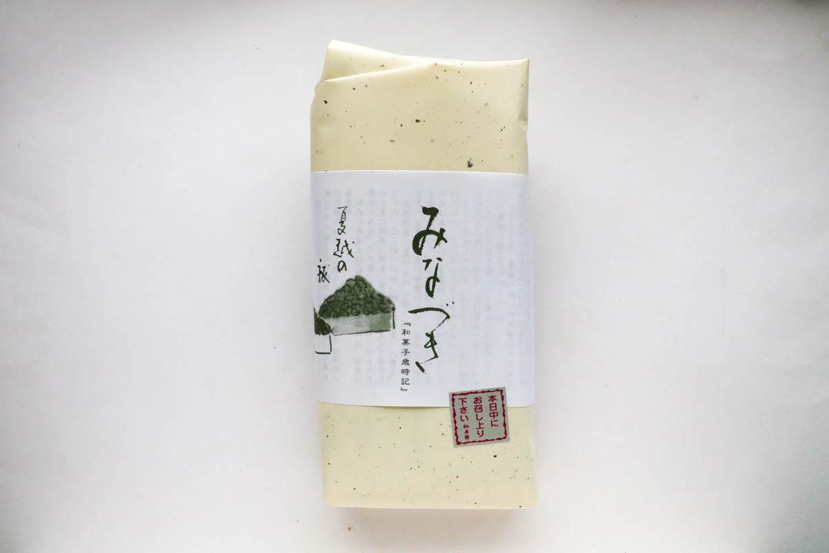 仙太郎・水無月の包み紙