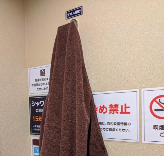 シャワールームのタオル掛け