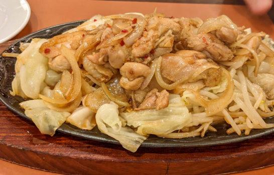 鉄板ジュージュー焼き(鶏チキン)