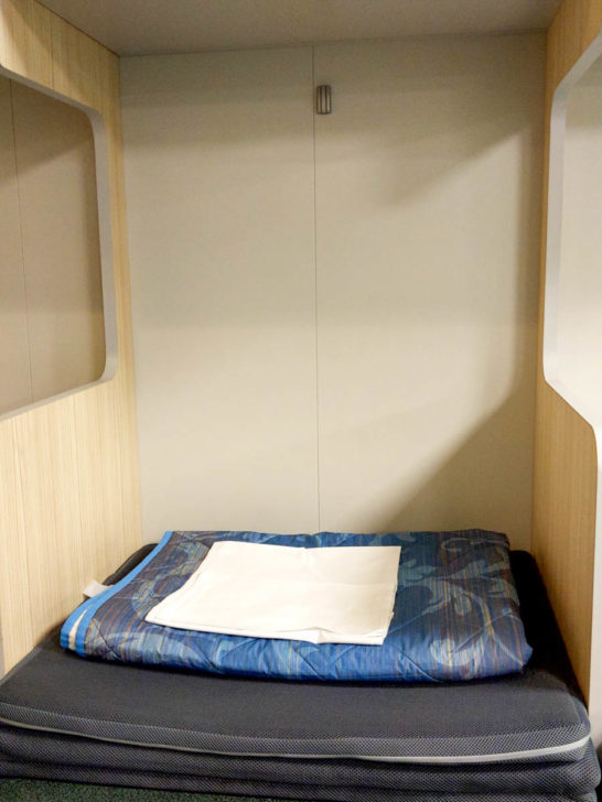2等和室の個人スペース
