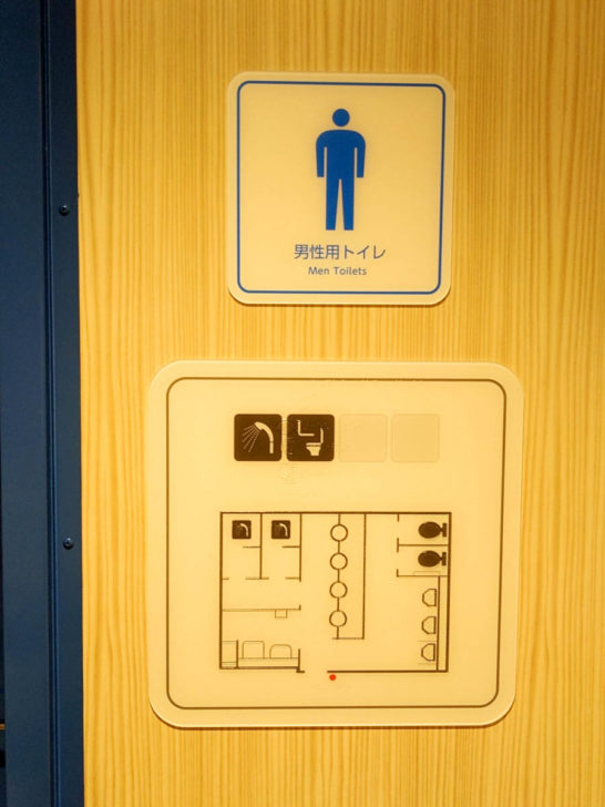 トイレの案内板