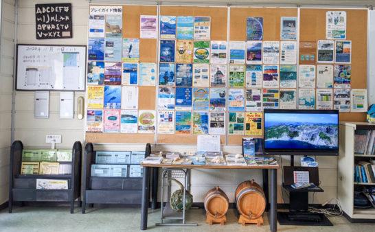 小笠原村観光協会に掲示されていたパンフレット