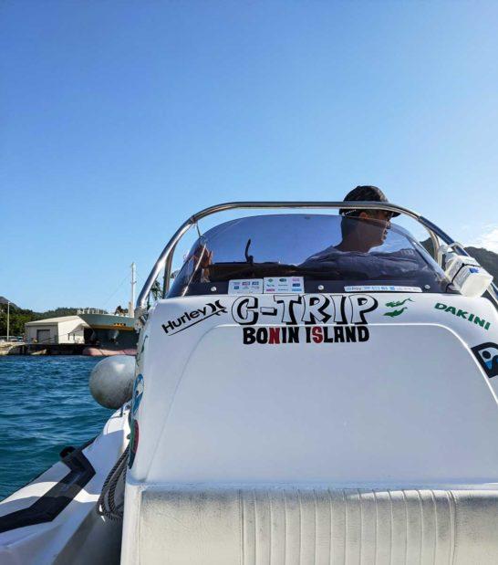 C Tripさんのボート