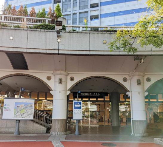 竹芝客船ターミナル入口