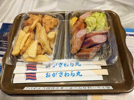 展望ラウンジHaha jimaで買った軽食