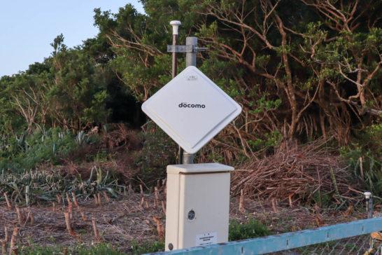 ウェザーステーション展望台にあったdocomoの機器