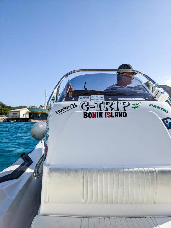 C-TRIPの小型ボート
