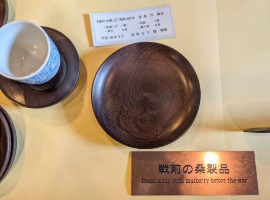 ロース記念館に展示されていた桑製品