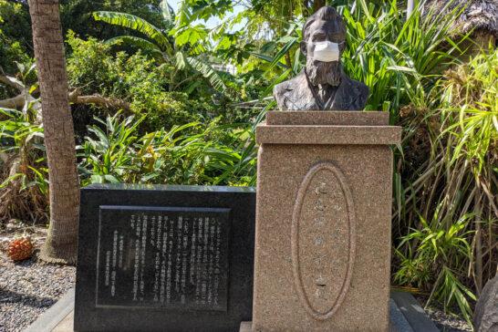 ロース記念館 銅像