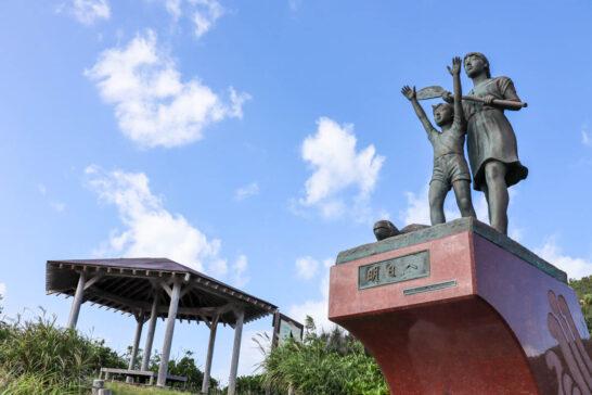 「明日へ」の銅像