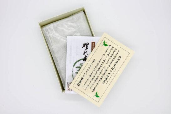 埋れ木御濃茶の開封写真