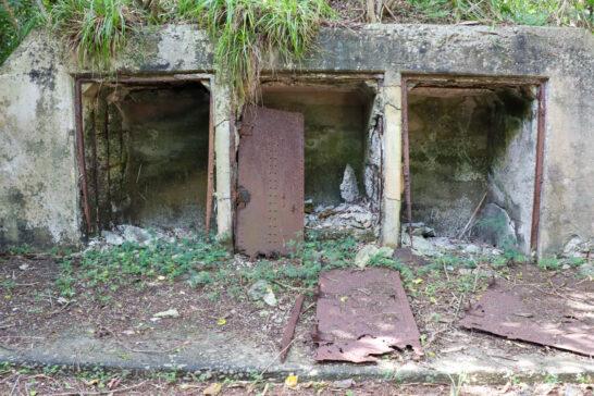 弾薬庫の跡