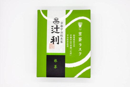 京茶ラスク(抹茶)