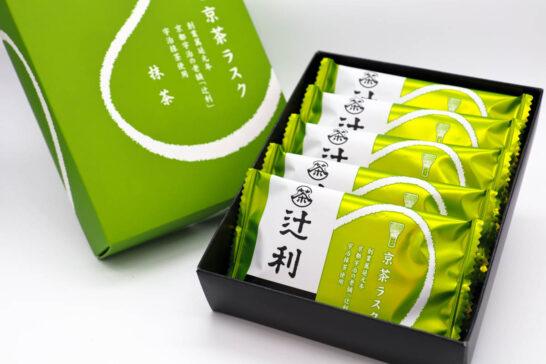 京茶ラスク(抹茶)の開封写真