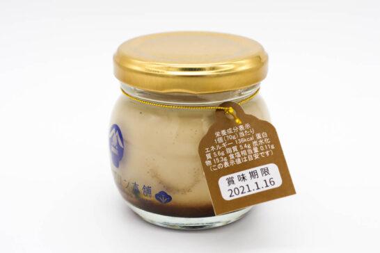石山寺プリン(ほうじ茶)の栄養成分表示