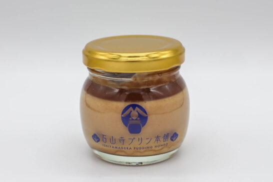 石山寺プリン(チョコレート)