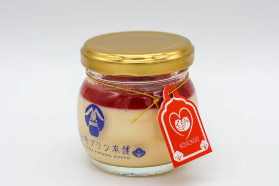 石山寺プリン(恋いちご)