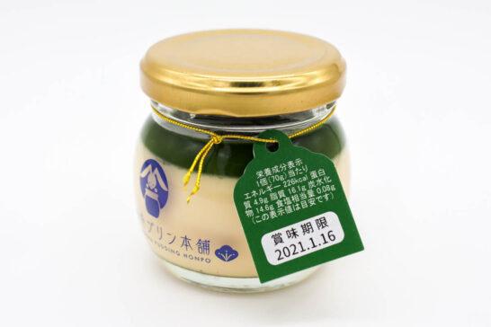 石山寺プリン(濃い茶)の栄養成分表示