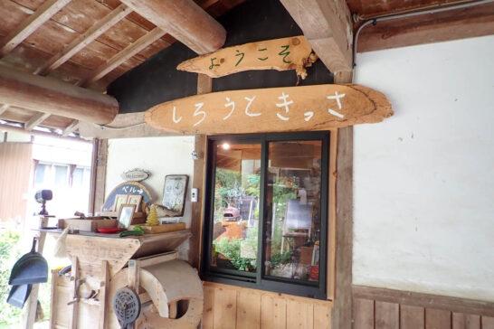 美流のカフェ