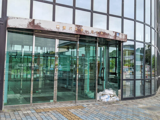 東浦バスターミナルの入口