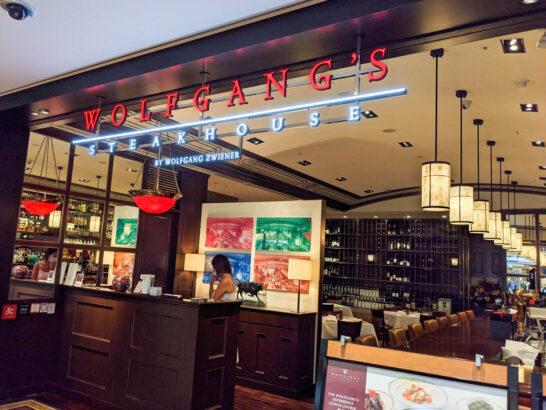 ウルフギャングステーキハウス大阪店